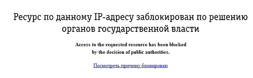 """Волгоградский суд запретил """"Цензор.НЕТ"""" из-за статьи Рыбникова и анекдотов про Путина - Цензор.НЕТ 4507"""